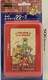 Nintendo Official Kawaii 3DS Game Card Case24 -Suzy's Zoo Nine Bears- by Shishikuiya
