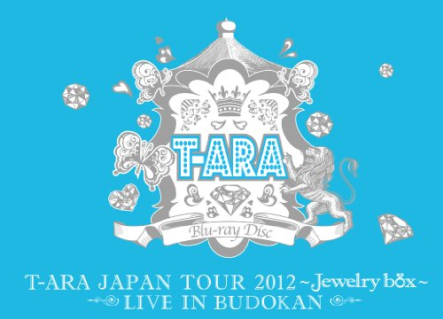 T-ARA JAPAN TOUR 2012 ~Jewelry box~ LIVE IN BUDOKAN (初回限定盤) [Blu-ray]