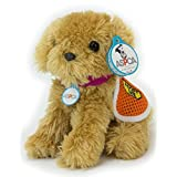 Adopt-A-Pet Puppy. 18 Inch Doll Pets, Golden Puppy With ASPCA® Adoption Vest A Perfect Companion Fo