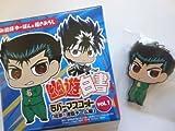 Limited Item Yu Yu Hakusho Rubber Strap Mascot 1 Yusuke From JAPAN