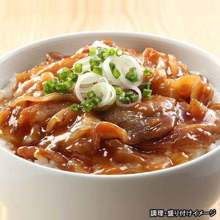 ヤヨイ 業務用 豚生姜焼き丼の具 1食(120g)【冷凍食品】