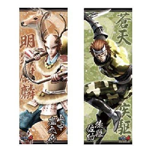 Sengoku BASARA4 Chara poster Collection 8 Yamanaka Shikanosuke Sarutobi Sasuke