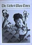 【映画パンフレット】 日本で一番悪い奴ら 監督 白石和彌 キャスト 綾野剛, YOUNG DAIS, 植野行雄, 矢吹春奈, 瀧内公美, 田中隆三, みのすけ, -