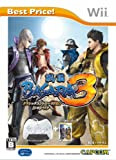 Sengoku Basara 3 [Classic White Controller Pro Pack] (Best Version) [Japan Import]