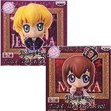 Mania collection vol.1 and Ru all default set of 2 Umineko no Naku Koro ni (japan import)