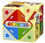 Cube Cum educational play in Anpanman finger