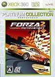 フォルツァ モータースポーツ2 Xbox 360 プラチナコレクション