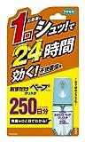 おすだけベープ クリスタ24 250日分 スプレー 不快害虫用 30.5mL 【HTRC2.1】