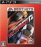 EA BEST HITS ニード・フォー・スピード ホット・パースート