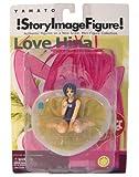 Story Image Figure - Love Hina mini-figure collection - Shinobu