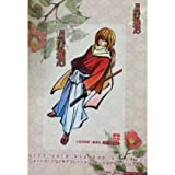 Rurouni Kenshin animate limited point card Kisekae sticker Deco Kisekae sticker seal Kenshin Ruroken