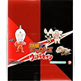 Ultraman Pocket Figure Series - Part 2 - (Box of 20)