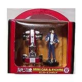 Banpresto Lupin III DX with figures tray all two Lupin / Fujiko