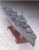 Hasegawa 1/350 Yukikaze IJN Destroyer Type KOH 'Operation by Hasegawa