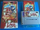 Magic Knight Rayearth, Super Famicom (Super NES Japanese Import)