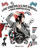 NANA MIZUKI LIVE CIRCUS×CIRCUS+×WINTER FESTA(多売特典なし) [Blu-ray]