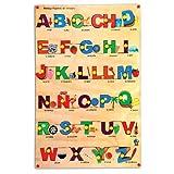 Skillofun Spanish Alphabet Picture Tray, Multi Color
