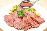 築地の王様 訳あり ローストビーフ 500g 詰め合わせ 霜降り モモ肉 トモサンカク デパ地下仕様 高品質なオーストラリア産 牛モモ肉 国内加工 牛肉 オードブル
