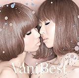 VaniBest