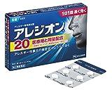 【第2類医薬品】アレジオン20 6錠