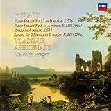 モーツァルト:ピアノ・ソナタ集
