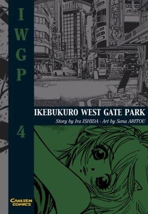 Ikebukuro West Gate Park 04