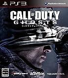 『CoD:ゴースト』はPS4とXbox Oneのローンチタイトルに。発売日は11月5日か27日