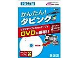 I-O DATA USB接続ビデオキャプチャー GV-USB2