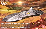 Bandai Hobby 1/1000 First Class Astro Dreadnought Domellers-III