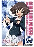 Chara Sleeve Collection - Girls und Panzer [Yukari Akiyama] (No.156)