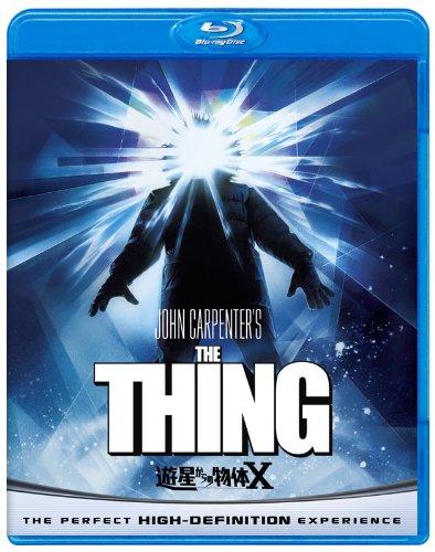 遊星からの物体X 【Blu-ray ベスト・ライブラリー100】