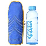 Combo Pack Of Handloom Hut Polyester Bottle Cover And A Bottle, 12.7 Cms X 25.4 Cms - B012TBVK38