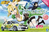 Sword Art Online Fairy Dance Ver. GRB Impreza WRX STI 5Door `07 (Model Car)