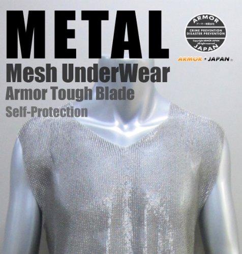 防刃 メタルメッシュアンダーウエア サイズ:L