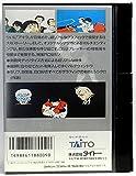 Akira, Famicom Japanese NES Import
