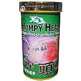 XO Humpty Head 100g