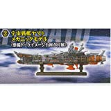 Space Battleship Yamato Digital Grade Gashapon Figure - Yamato (cross sectional)