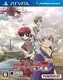 Tales of Innocence R [Japan Import]