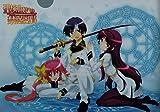 Holy sword Tsukai of Kinnoroi chanting & lt; World break & gt; Clear File Arashi-jo Satsuki Hai-mura various leaf Urushihara Shizu