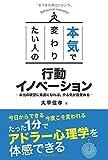 20150527ラン日誌 行動イノベーション