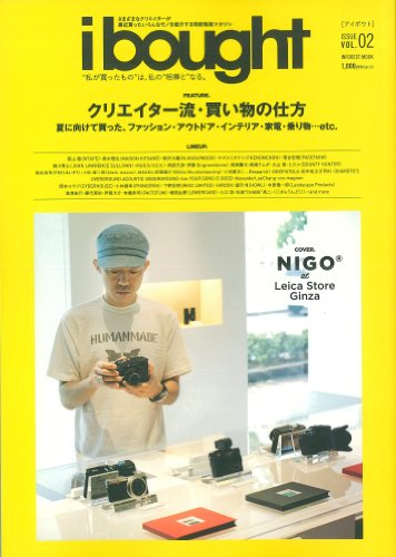 ibought+VOL.02+(INFOREST+MOOK)