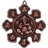 ECraftIndia 9 Variants Of Lord Ganesha Metal Wall Hanging (22.5 Cm X 1.25 Cm X 22.5 Cm, Brown)