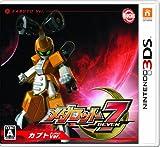 MEDAROT 7 SEVEN KABUTO Ver. for 3DS (Japanese Import)