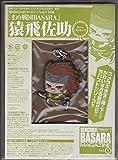 Blitz ephedra August Special Issue Sengoku BASARA magazine Vol9 Appendix Beans Sengoku BASARA Sarutobi Sasuke Rubber Strap