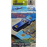 Rockman EXE Battle Chip access gate