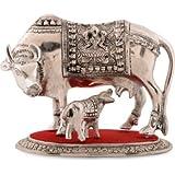JaipurCrafts Decorative Cow With Calf Statue Showpiece - 17.78 Cm (Aluminium, Multicolor)