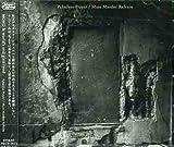 Palmless Prayer/Mass Murder Refrain by Mono & World's End Girlfriend (2005-12-14)