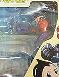 2003 Takara Mighty Atom Astro Boy Vs Atlas Real Action Figure 4.5