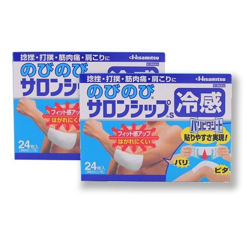 【第3類医薬品】のびのびサロンシップS 48枚入