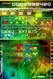 Space Invaders Extreme / Game